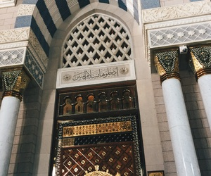 رسول الله, النبي محمد, and المسجد النبوي الشريف image