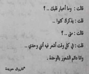 Image by Samira
