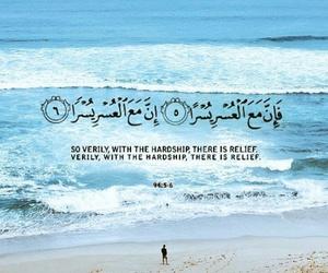 quran, islam, and life image