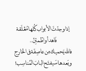 كلمات, ﻋﺮﺑﻲ, and امل image