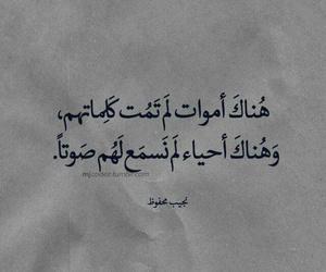 عربي, muslim, and love image