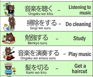 expression, learn japanese, and japanese image