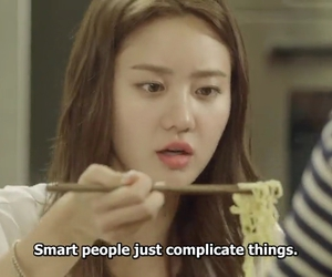 text, kdrama, and marriage not dating image