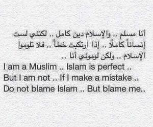 islam, muslim, and perfect image