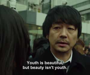 beauty, quote, and youth image