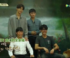 family, nam joo hyuk, and variety show image