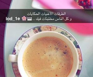 snapchat, سناب, and snap# image