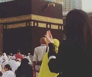 عمرة, كعبة, and يا الله image