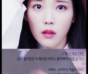background, it, and Korean Drama image