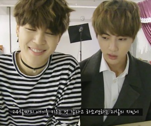 gif, bts, and rap monster image