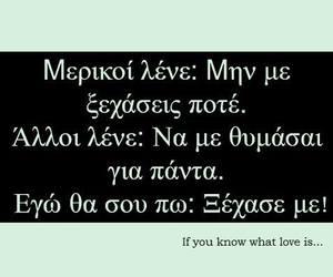 greek guotes image