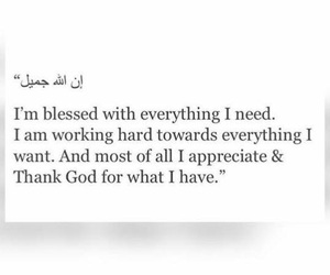 allah, blessed, and goals image