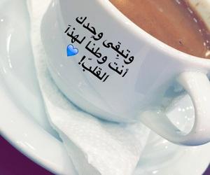 بصرة, جات, and سناب جات image