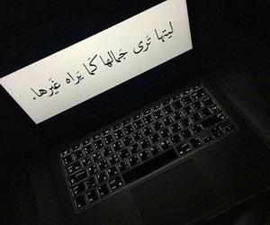 ️isra and حواء image