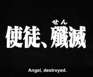 angel and destroyed image