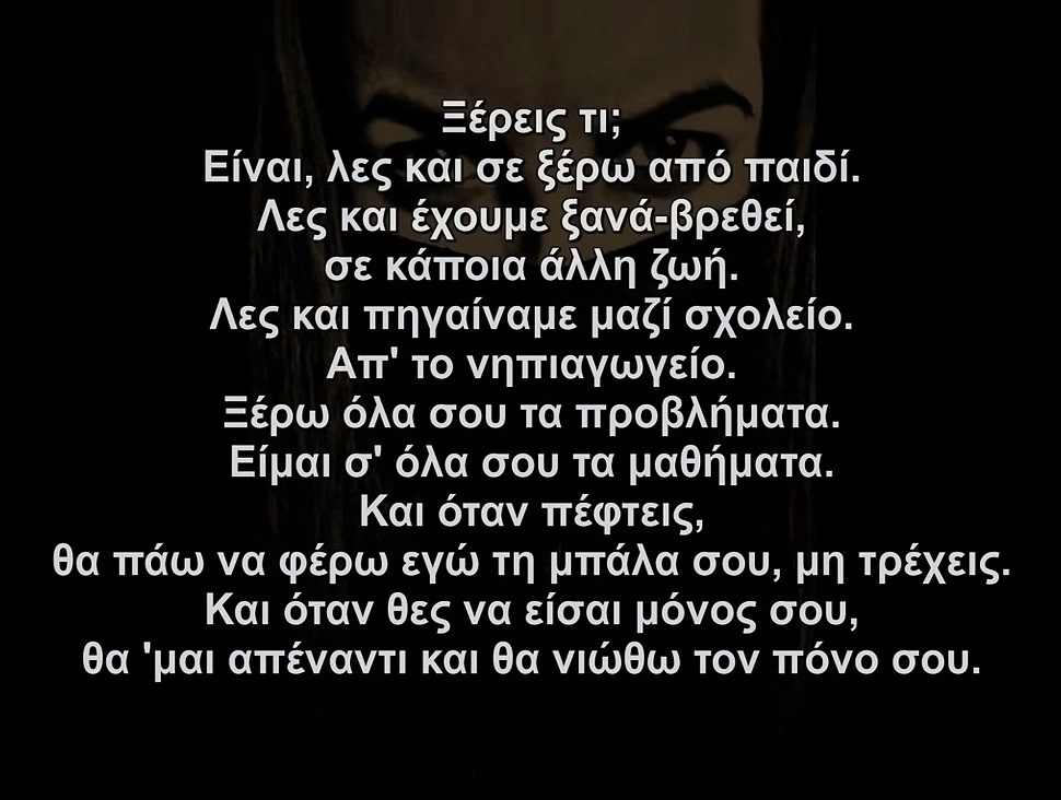 greek, hip hop, and Lyrics image