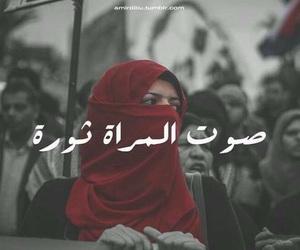 woman and حركة نسويه image