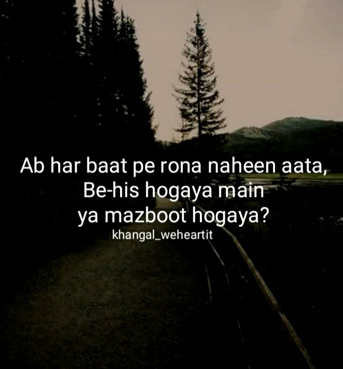 50 Images About On We Heart It See More About Urdu Hindi