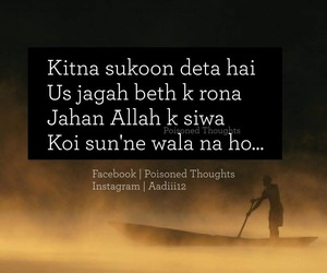 Image by Wahida Shamim
