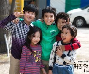 actress, korean, and adorable image