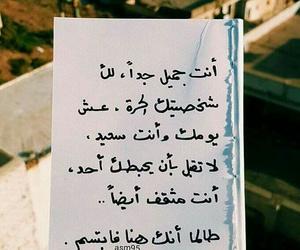 ٌخوَاطِرَ and عبارات image