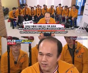KOREANS, running man, and yoo jae suk image