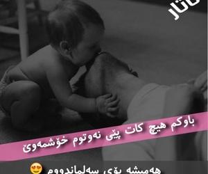 kurd kurdistan post aka image