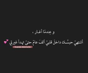اغار and telegram : @mmu_a7 image