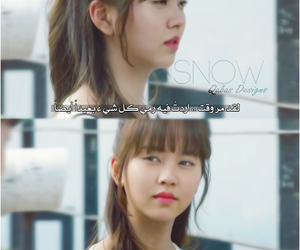 who are you, kdrama, and kim so hyun image