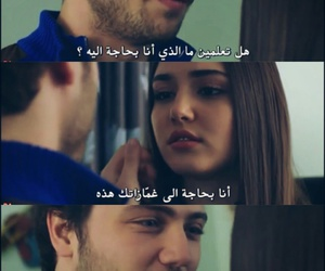 dimples, غمازة, and alsel image