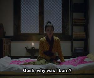 drama, girl, and korea image