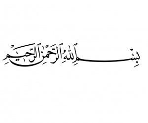 islam, arabic, and hijab image