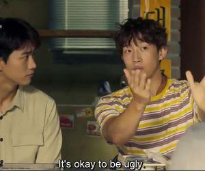 drama, 2PM, and kdrama image