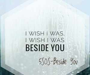 beside you, Lyrics, and song image