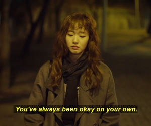 kdrama, quote, and cheese in the trap image