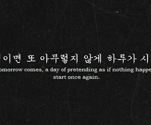 quote and korean image