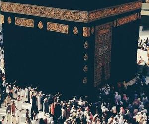 islam and kaaba image