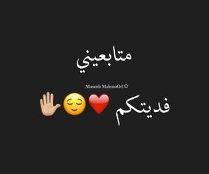 احبكم and telegram : @mmu_a7 image