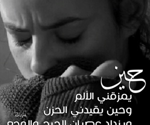easel, لحظه, and نفسيه image