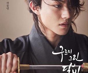 kdrama, kwak dongyeon, and dongyeon image