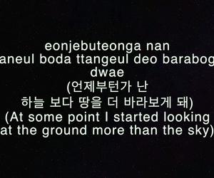 big bang, korean, and kpop image