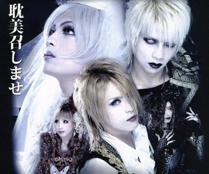 dark, Kamijo, and kaya image