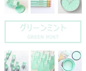 aesthetic, color, and green image