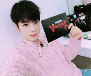 astro and eunwoo image