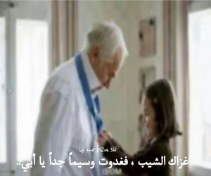 arabic, dad, and design image
