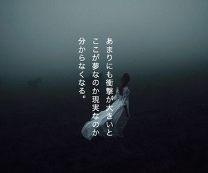 black, white, and 女の人 image