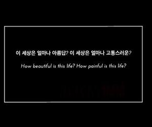 2ne1, Lyrics, and captions image
