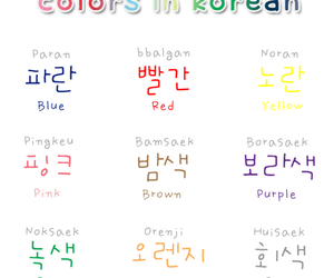 colors, hangul, and learn korean image