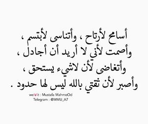 راحه, سامح, and telegram : @mmu_a7 image