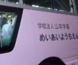 bus, header, and japan image